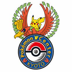 ポケモンセンターが京都に登場。「ポケモンセンターキョウト」2016年3月16日オープン