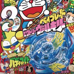 「マギアナ」という新ポケモンが登場。2016年はポケモン第7世代が発売か