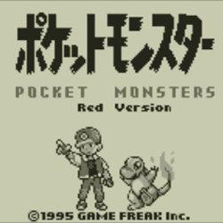 ポケモン初代のバーチャルコンソールの配信が開始され、プレイ可能に
