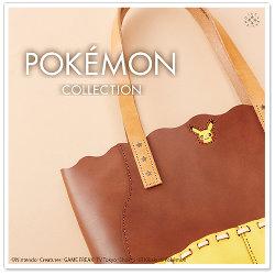 ポケモン×オジャガデザインの「ピカチュウ レザートートバッグ」がポケセンメガトウキョー、オーサカで販売中