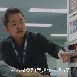 「ポケモン サン ムーン」、太陽と月でゲームフリークの増田順一氏がヒントを出していた?