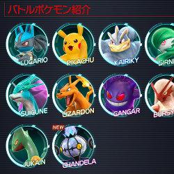 WiiU「ポッ拳」、ポケモンやステージの追加DLC予定がないことが発表される