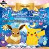一番くじ Pikachu and Friends Eievui twinkle dream登場。ぬいぐるみ、ラバーストラップなどが当たる