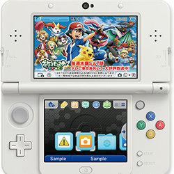 アニメ「ポケットモンスターXY&Z」の3DSテーマが、対象のお店で無料で入手できるキャンペーン
