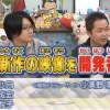 「ポケモン サン ムーン」の特別映像が2016年4月3日にテレビ初公開。増田順一氏があの動画についてコメント