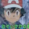ポケモンアニメXYZの予告がものすごくシリアス。サトシの暗い声もイケボ