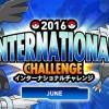 ポケモンWCS2016のレギュレーションで勝負する「2016 インターナショナルチャレンジ June」がPGLで