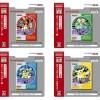 ポケモンXY 1470万本、ORAS 1184万本、赤 緑 青 ピカチュウVC 150万本のセールス。日本は初代ダウンロードコードの販売も好調