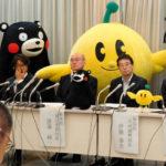 ポケモンGO、岩手、宮城、福島、熊本の被災地で観光客を誘致の取り組みを実施予定