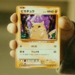 「とりかえっこプリーズ!」の合言葉で、ファーストデザインのカード20枚とスペシャルカードを交換出来るキャンペーン