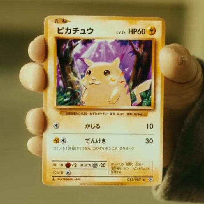 「とりかえっこプリーズ!」、ファーストデザインとスペシャルカードを交換キャンペーン
