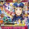 ポケモンカードゲームに小林幸子が登場。メガサチコのカードがもらえる
