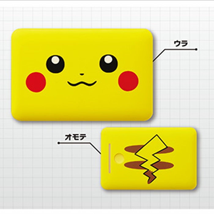 ポケモンGO、ポケモンオフィシャルの大容量モバイルバッテリー