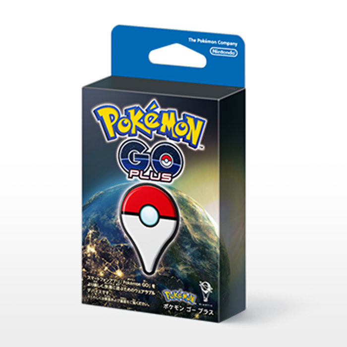 Pokemon GO Plus、発売日。予約なし、Amazon販売