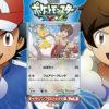 サトシのロゴ入り「サトシゲッコウガEX」、佐香智久&チルタリスのポケカが、キャラソンCD Vol2の特典に