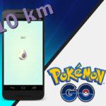 ポケモンGO、タマゴの模様で孵るまでの距離を判定できるアップデート
