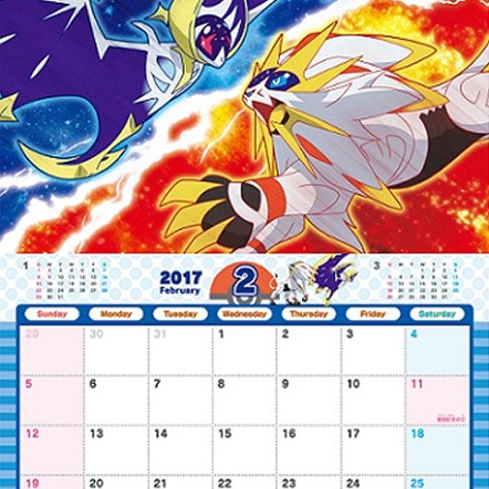 ポケモンのカレンダー、2017年もヤクルト。マクドナルド
