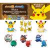 ポケットモンスター サン ムーン 発売記念 Pokemon Collectionくじ 1996→2016が登場。歴代御三家のアクリルチャームも