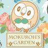 モクロー ガーデンのグッズ登場。つばさを持つポケモンたちが集う、お花でいっぱいのお庭をテーマ