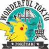 ポケモンご当地「Poketabi」シリーズ、「Wonderful」な新デザイングッズ登場