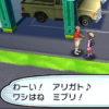 ポケモン サン ムーン、よゐこ濱口プレイ動画の第2弾が公開。ミブリも登場