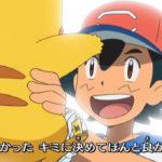 ポケモン サン ムーン アニメ、OP&ED「アローラ!! / ポーズ」のCD登場。DVD付き限定盤も