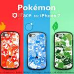 シルエットで描かれた「ポケモン iFace First Class」iPhone 7ケース発売