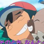 ポケモン サン ムーン アニメ、サトシが新ポケモンをゲット。あばれる君も登場