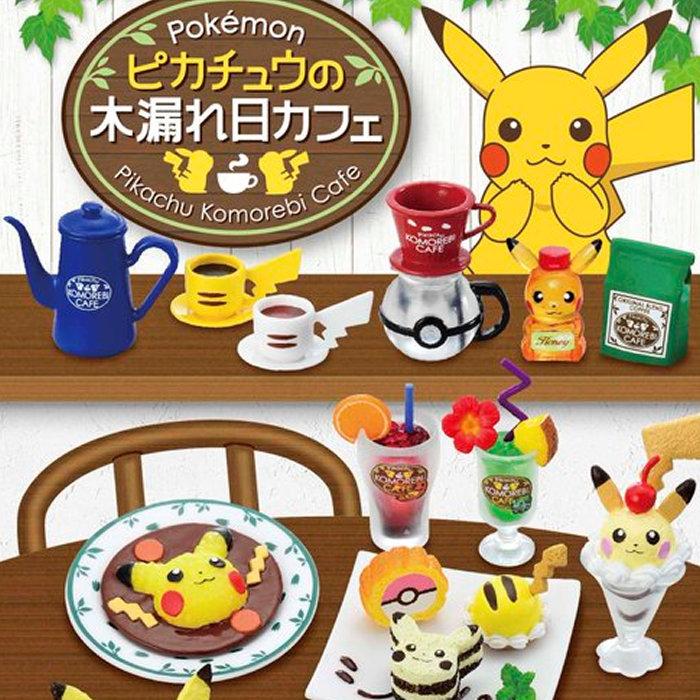 ポケモンカフェがミニチュア「ピカチュウの木漏れ日カフェ」