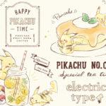 「Pikachu number 025」のポケモングッズ発売中。オトナ女子向けのふんわりとした水彩タッチ