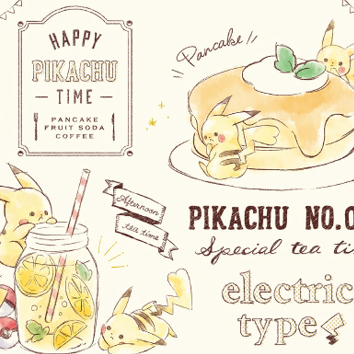 「Pikachu number 025」のポケモングッズ。オトナ女子向け水彩タッチ