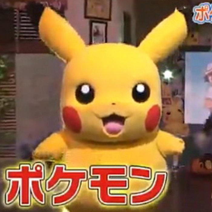 ポケモン アニメと映画の20周年記念の特番。松本梨香さんライブ