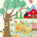 Pokemon little tales 第4弾、ピカチュウにピチューが加わって、森のおうちでの暮らしがテーマに