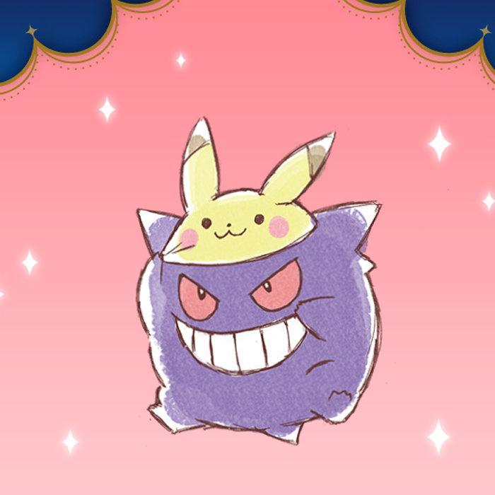 一番くじ「Pokemon Collectionくじ 2017」、ピカチュウ、ゲンガー