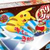 ポケモンとガリガリ君のコラボ商品が発売。劇場版ポケットモンスター キミにきめた版