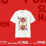 ポケモンのTシャツがユニクロで販売予定。コイキング、ピカチュウなど5種類