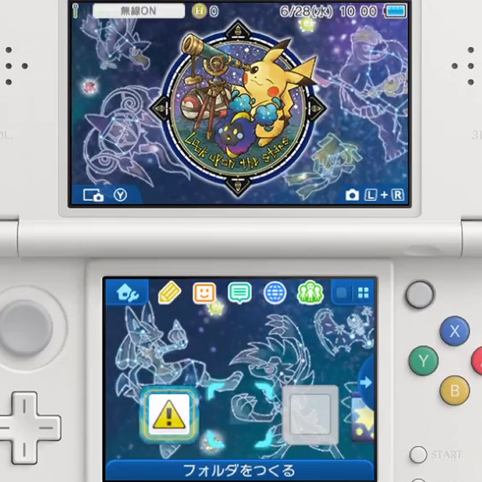 ポケモン、Look Upon the StarsとPOPの3DSテーマ