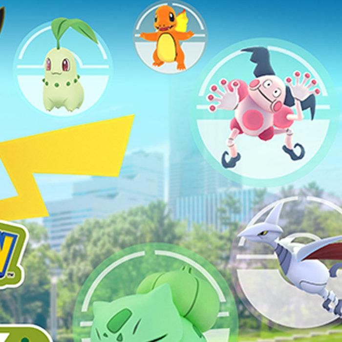 ポケモンGO、バリヤードが日本で入手。ただし、イベント