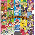 ポケモンアニメ、歴代キャラクター大集合のクリアファイルプレゼント実施