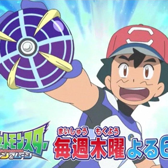 ポケモン サン ムーン アニメ、サトシがUB元の世界に新展開