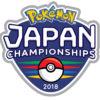 WCS2018の出場権をかけた、ポケモンジャパンチャンピオンシップス開催決定