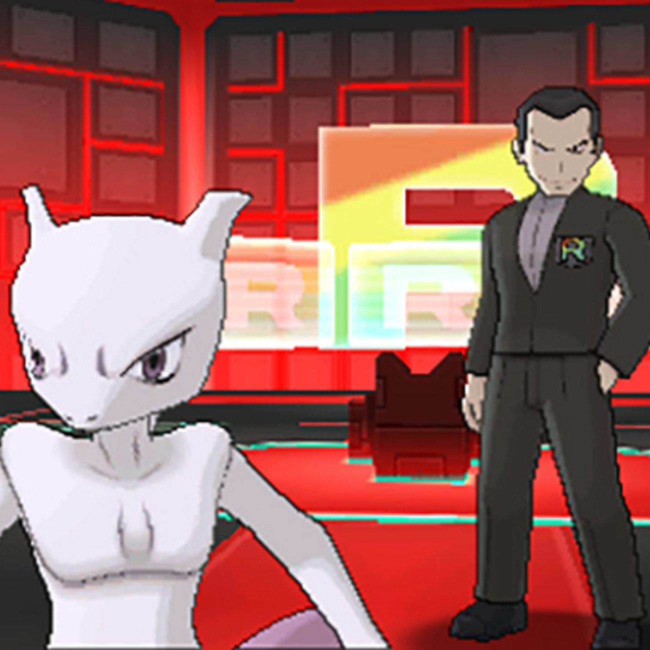 ポケモン ウルトラ サン ムーン、別の可能性の世界にボス
