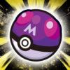 ポケモン ウルトラ サン ムーン、PGL登録のマスターボールが受け取り可能