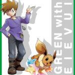 シゲルとグリーンのフィギュアが3種類登場。G.E.M.やねんどろいど