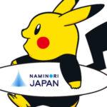 ピカチュウ、波乗りジャパンのPRキャラに就任。オリンピックは…