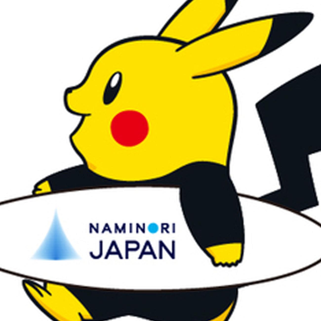 ピカチュウ、波乗りジャパンのキャラ就任。オリンピック