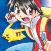 ポケスペのアニメ化は作者が断っているはデマだと山本サトシ先生がコメント