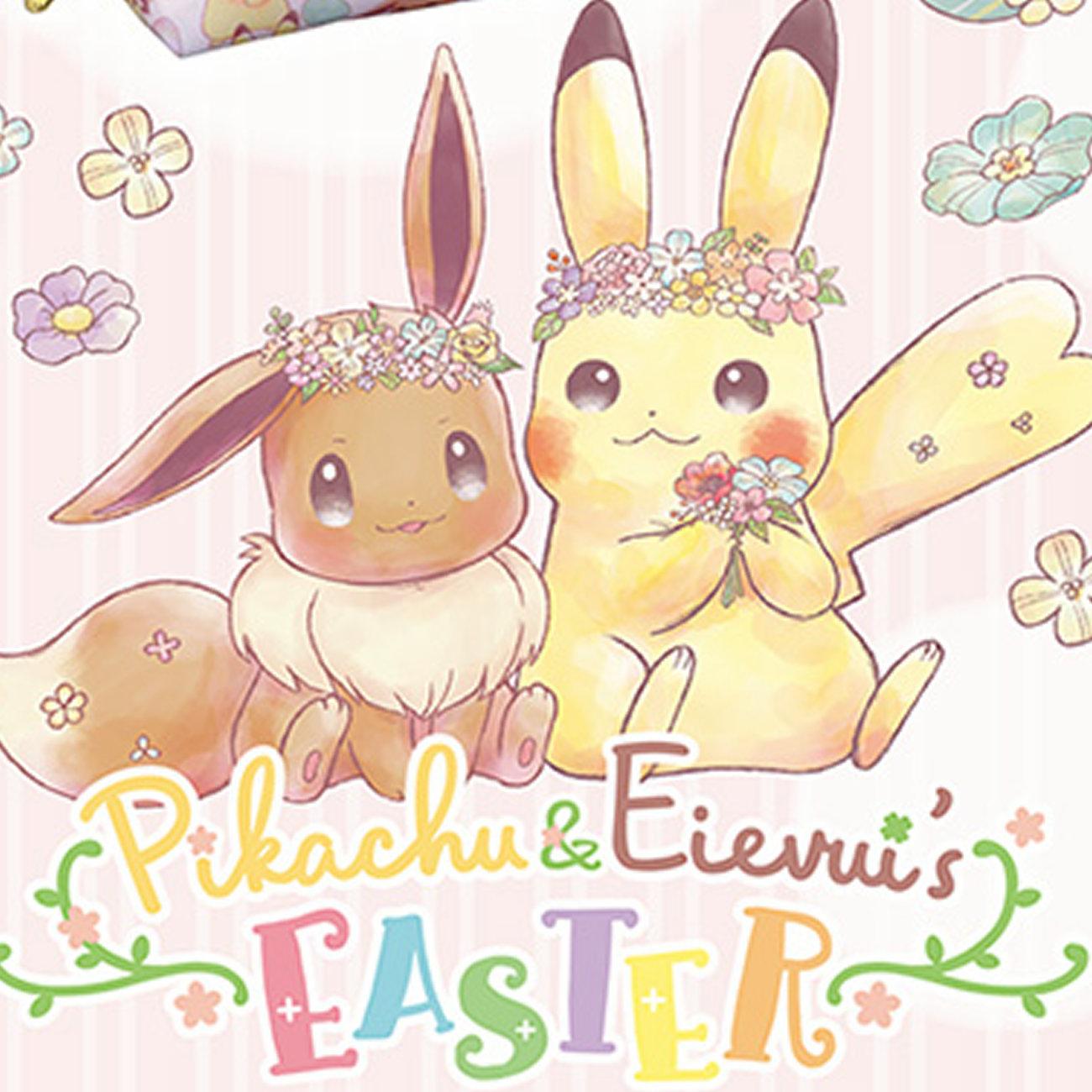 ピカチュウとイーブイ花冠、ポケモンの2018年イースターグッズ