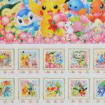 ポケモンセンター、20周年の記念切手が登場。ポストカード付き