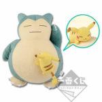 一番くじ Pokemon HEY! Pikachu and Friends登場。後ろ姿をデザイン